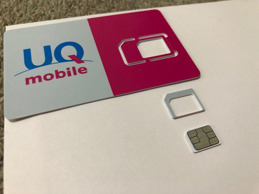 UQ mobile マルチSIM